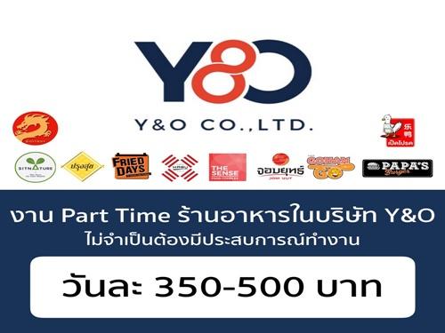รับสมัครพนักงานบริการลูกค้า (วันละ 350-500 บาท)