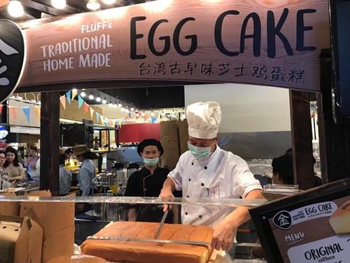 รับสมัครพนักงานประจำ ร้านเค้ก FLUFF's EGG CAKE