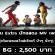 งาน Extra นักแสดง MV เพลง (BG : 2,500 บาท)