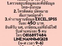 30772186_109455386581061_1952673355_o