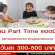 งาน Part Time แอดมิน สถาบันสอนภาษา English@home