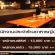 รับสมัครพนักงานประจำร้านอาหารญี่ปุ่น (เสิร์ฟ / ครัว)