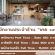"""งาน Full Time – Part Time ประจำร้าน """"เคย Cafe"""""""