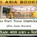 Asia Books รับสมัครพนักงาน Part Time ขายหนังสือ