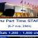 งาน Part Time STAFF ประจำจุดงาน CCE (วันละ 1,200-1,500 บาท)