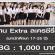 งาน Extra ละครซีรี่ย์ (บทนักศึกษา) BG : 1,000 บาท