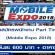 งาน Part Time งาน Mobile Expo 2018 (วันละ 600 บาท)
