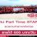 งาน Part Time STAFF ช่วยงาน ค่ายภาษาอังกฤษ (วันละ 600 บาท)