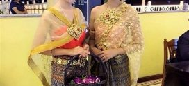 รับสมัครพนักงานแต่งชุดไทยผู้หญิง (Full Time – Part Time)