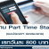 งาน Part Time Staff แนะนำแอพของธนาคาร (วันละ 800 บาท)