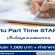 งาน Part Time STAFF เก็บข้อมูล แบบสอบถาม