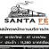 งาน Part Time – Full Time ประจำร้าน Santa Fe' Steak