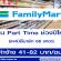 งาน Part Time FamilyMart ทำช่วงปีใหม่ (66 สาขา)