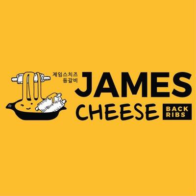 รับสมัครพนักงานร้านอาหารเกาหลี James Cheese