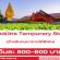รับสมัครพนักงาน Temporary Staff (งานเที่ยวทั่วไทย)