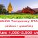 รับสมัคร Temporary STAFF (วันละ 1,000-2,000 บาท)