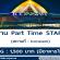 งาน Part Time STAFF ช่วงวันสงกรานต์ (BG : 1,500 บาท)