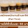 งาน Part Time ร้านชาไข่มุก KOI The (ชั่วโมงละ 55 บาท)