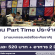 งาน Part Time ประจำบูธงานมหกรรมหนังสือระดับชาติ (วันละ 520 บาท)