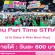 งาน Part Time STAFF ลงงาน Baby & Kids Best Buy (วันละ 800 บาท)