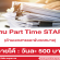 งาน Part Time STAFF ด้านเอกสารและพับจดหมาย (วันละ 500 บาท)