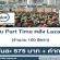 งาน Part Time ประจำคลัง Lazada จำนวน 100 อัตรา (กะละ 575 บาท)