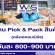 งาน Part Time PickPack คลังเอคอมเมิร์ซ (วันละ 800-900 บาท)