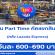 งาน Part Time คัดแยกสินค้า คลัง Lazada Express (วันละ 690 บาท)